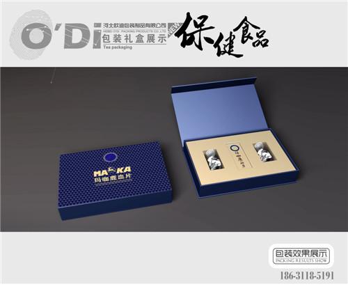 唐山河北礼盒包装