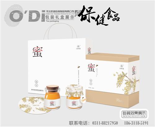 唐山正定礼盒包装