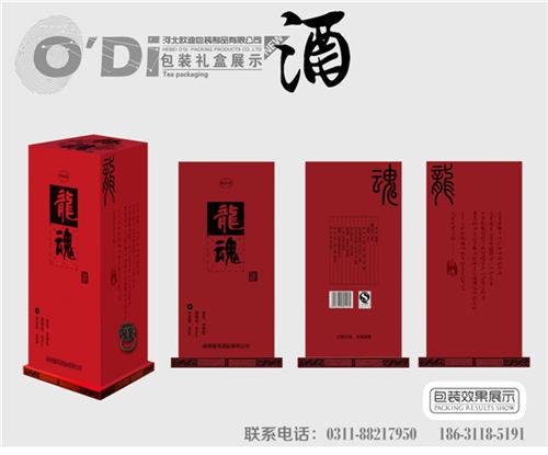 廊坊高档包装盒