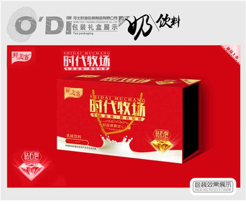 秦皇岛乳制品包装礼盒