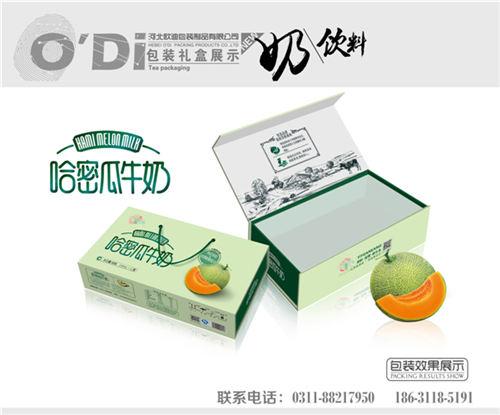 石家庄饮料包装礼盒