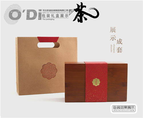 茶品礼盒定制