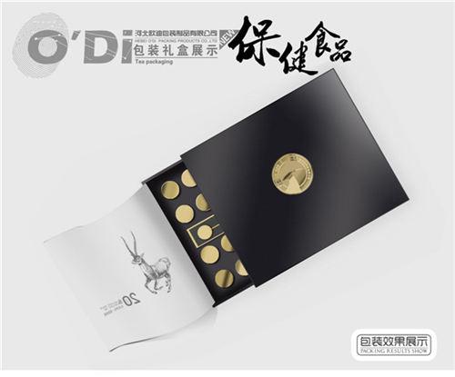唐山河北包装盒厂家