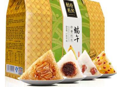 石家庄粽子礼盒包装