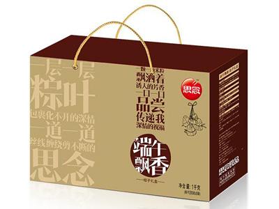 河北粽子包装盒