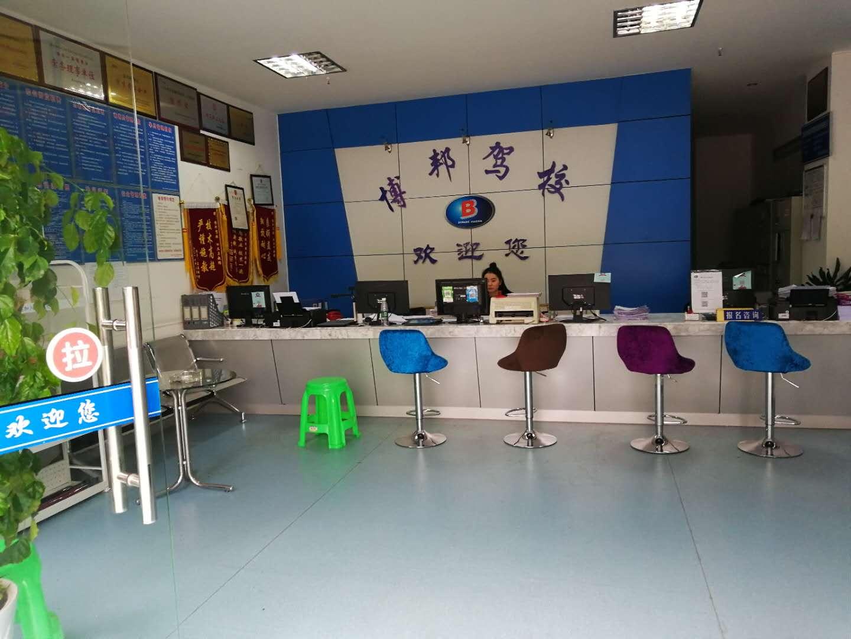 重庆驾校培训