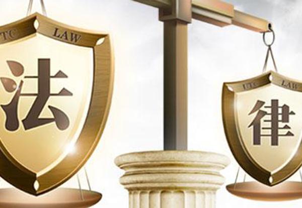 葫芦岛企业纠纷