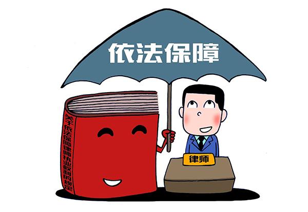 丹东沈阳企业法律顾问