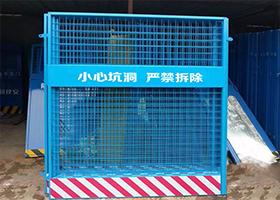 基坑护栏-电梯门蓝