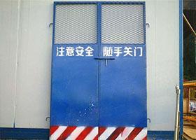 基坑临边护栏-6