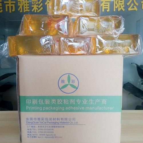 YC-8020热熔压敏胶生产厂家