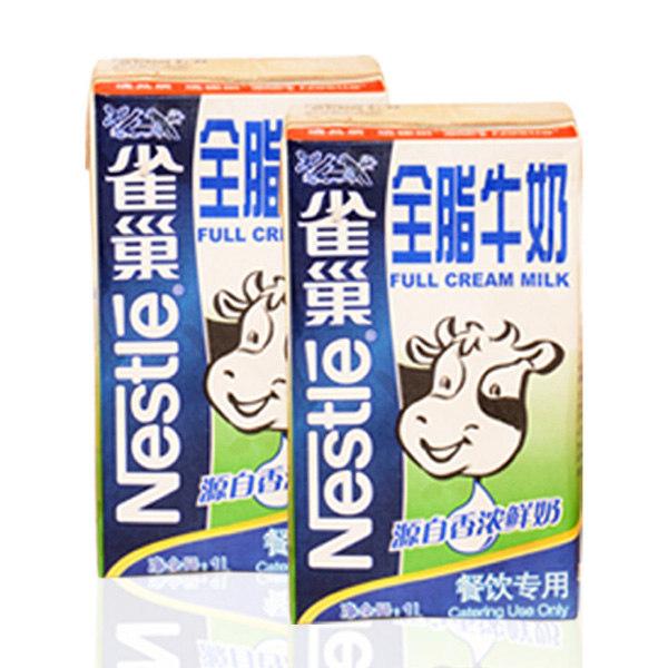 雀巢全脂牛奶