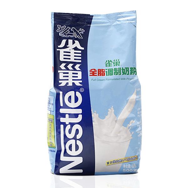 雀巢全脂调制奶粉