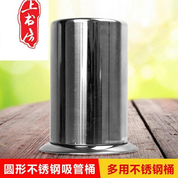 圆形不锈钢吸管桶