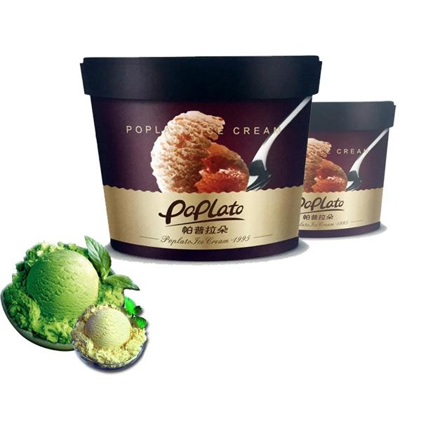 帕普拉朵冰淇淋