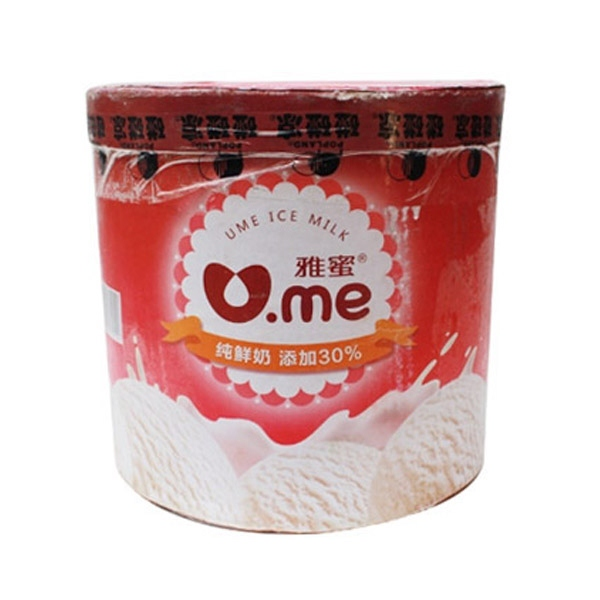 雅蜜冰淇淋