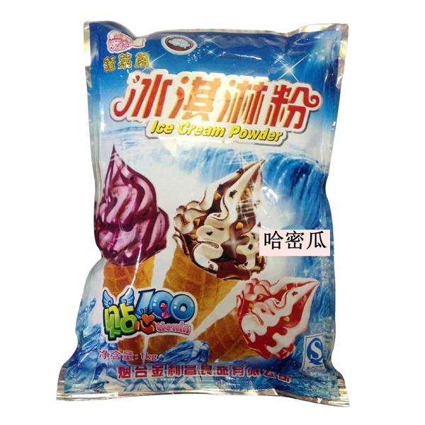 哈密瓜味冰淇淋粉