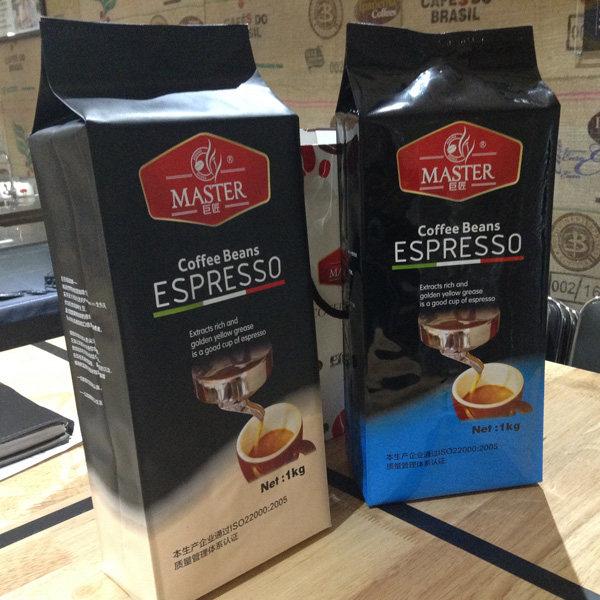 甄选咖啡豆