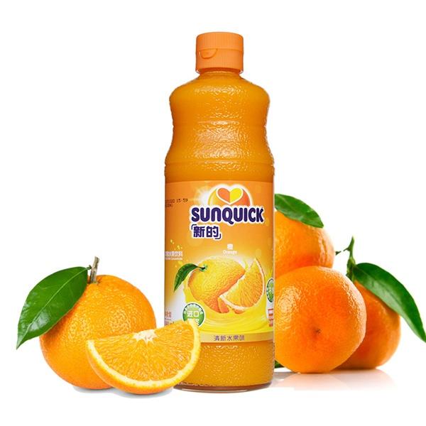 新的柳橙汁