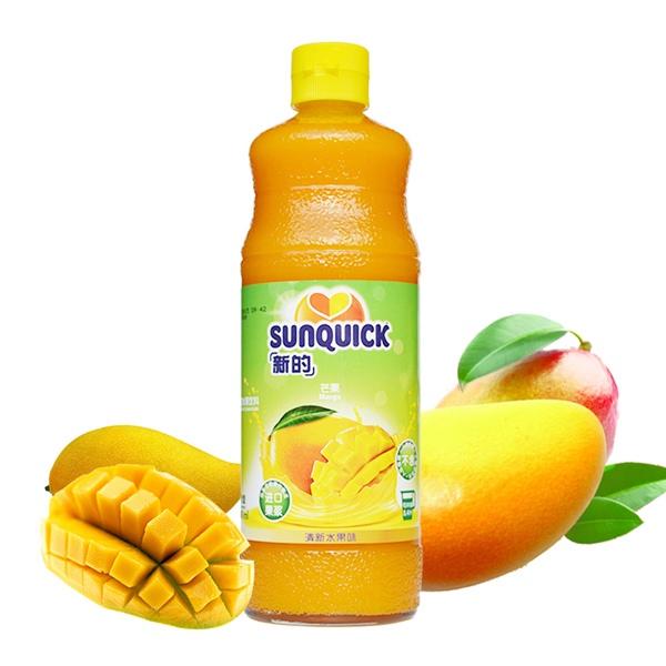 新的芒果汁