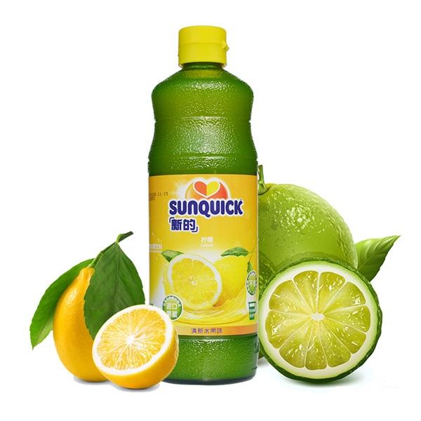 新的柠檬汁