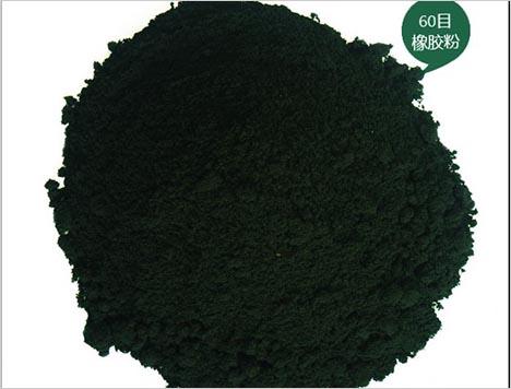 活化改性胶粉