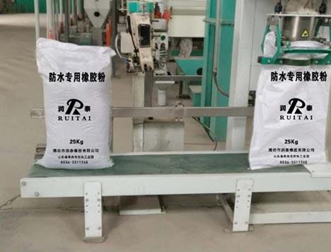 防水专用橡胶粉