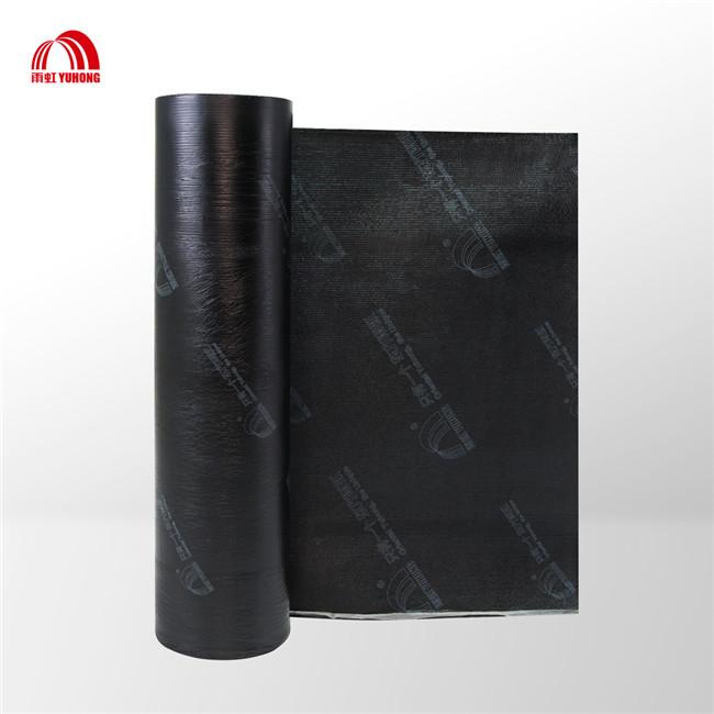 成都改性沥青防水卷材