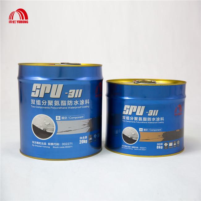 台湾防水塗料