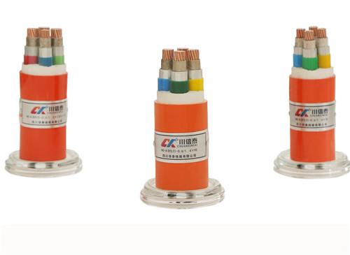 四川矿物质电缆销售