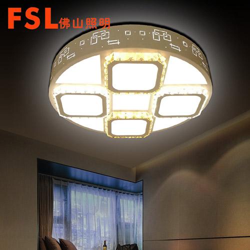 貴州平板燈
