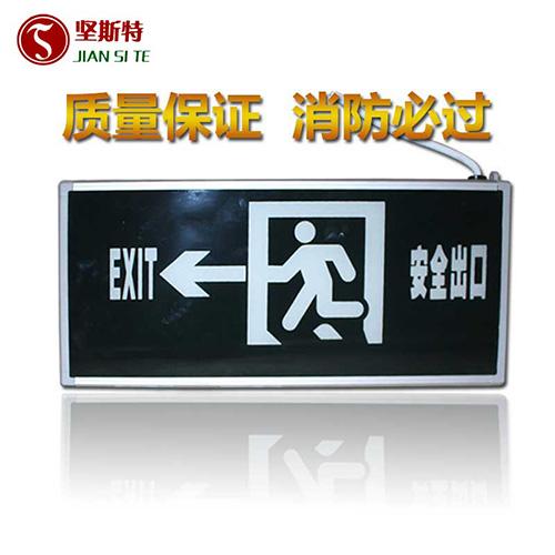 貴陽安全出口標誌燈