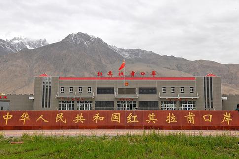 贵州电地暖施工