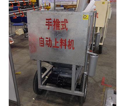 四川自动上料机