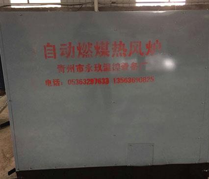 潍坊鸡舍热风炉