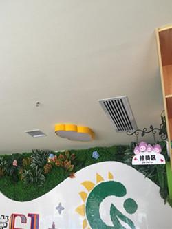 汇君城格林童话幼儿园九台海尔嵌入机安装效果图