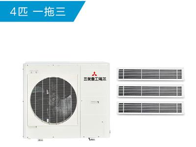 家庭的中央空调多少钱