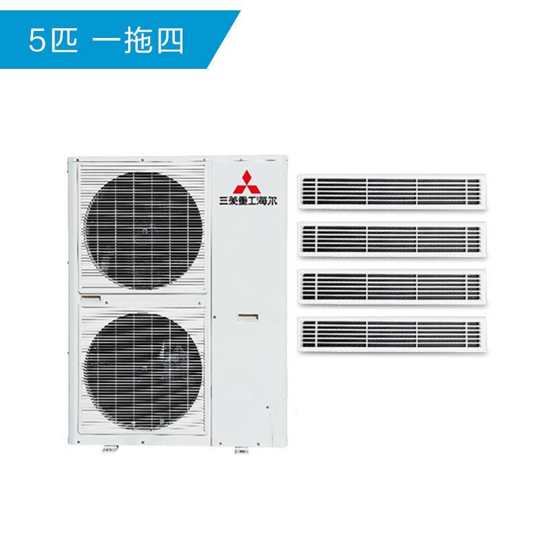 中央空调家用多少钱