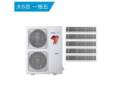 中央空调品牌大全