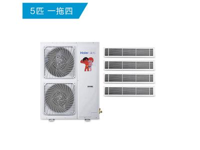 家用型中央空调