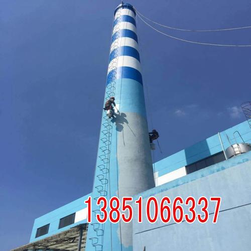 江苏烟囱美化工程