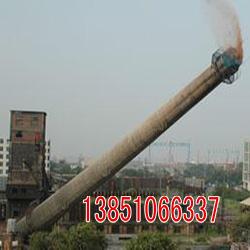 铁烟囱拆除工程