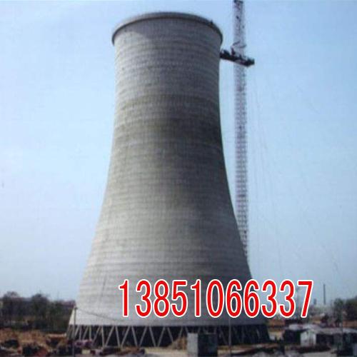 凉水塔修补