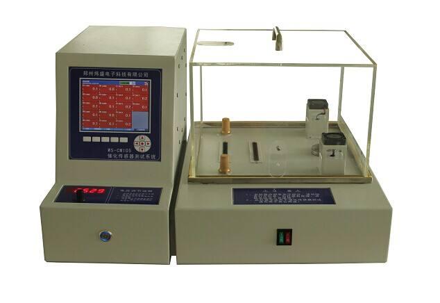 催化燃烧装置设计