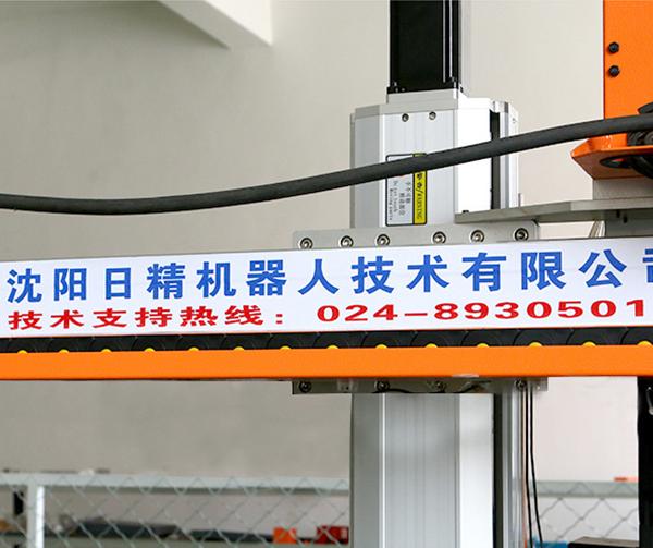 铁岭六轴焊接机器人价格