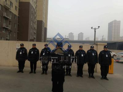 沧州正规保安公司