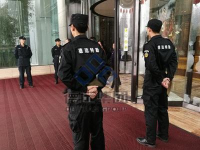 沧州石家庄企业保安