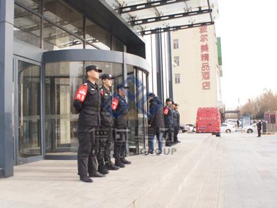 沧州专业保镖服务公司