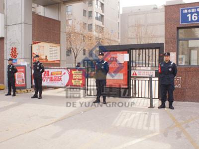 沧州石家庄物业保安服务