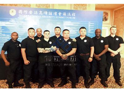 河北保安服务公司